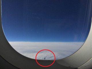 foro finestrino aereo