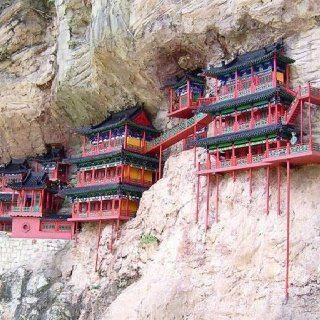 Monastero, China