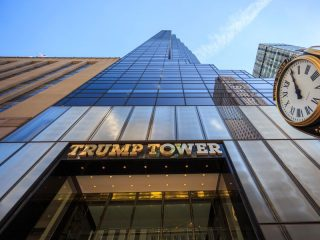 donald trump tower holiday