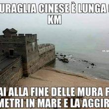 la fine della muraglia cinese meme